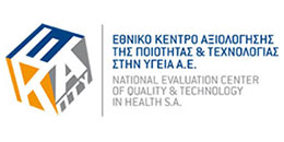 National Evaluation Center of Quality & Technology in Health S.A.